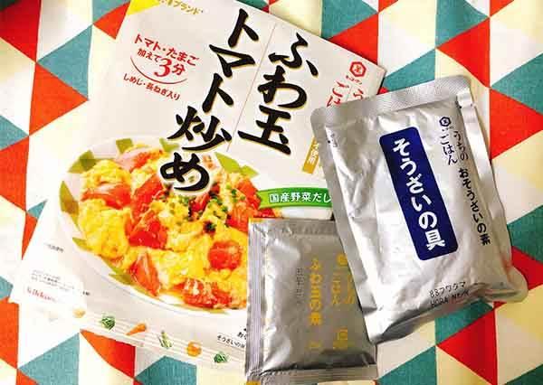 料理菜鳥也能抓住男友的胃♡日本超強「食材調理包」省時又Easy,通通丟進鍋子就能變出一桌菜!