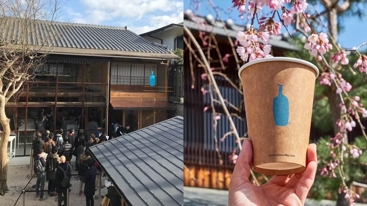 繼續打卡美一波!「藍瓶咖啡」京都店根本Café界文青,每個角落都直接拍到手機沒電啊~