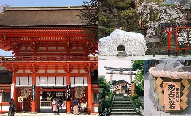 2018年準備脫單!京都必訪5大「戀愛神社」,除了祈求愛情、斬爛桃花,連嫁入豪門都有拜有保佑!