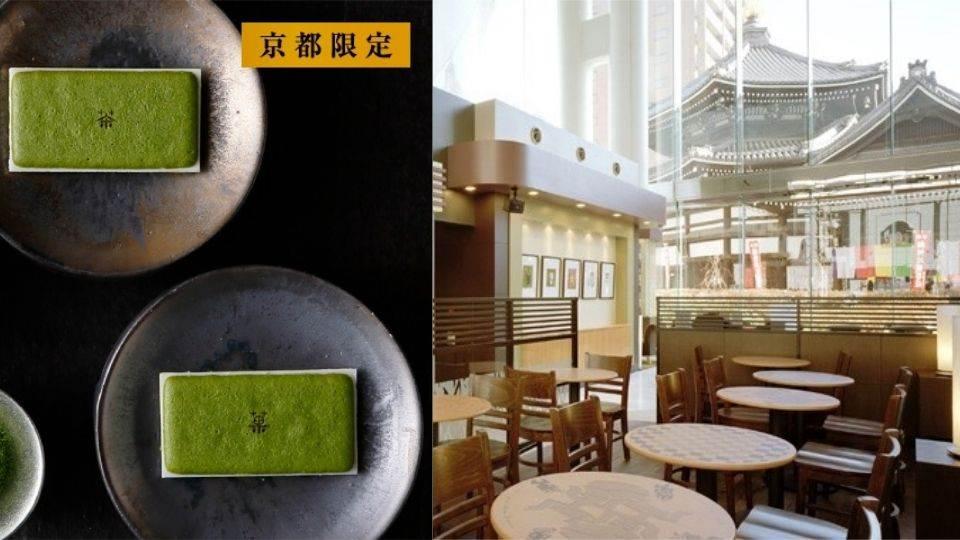 不要只會到處逛神社!京都3家必訪「特色星巴克」,坐在榻榻米上喝嘎逼只有更享受啊~