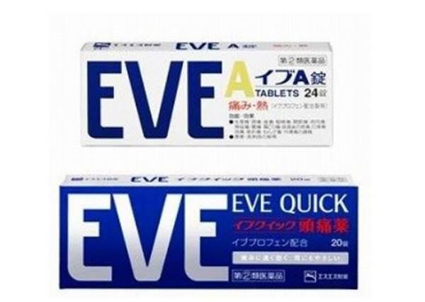 日本必敗藥妝大推薦,出國沒掃到這些貨就等於白去了