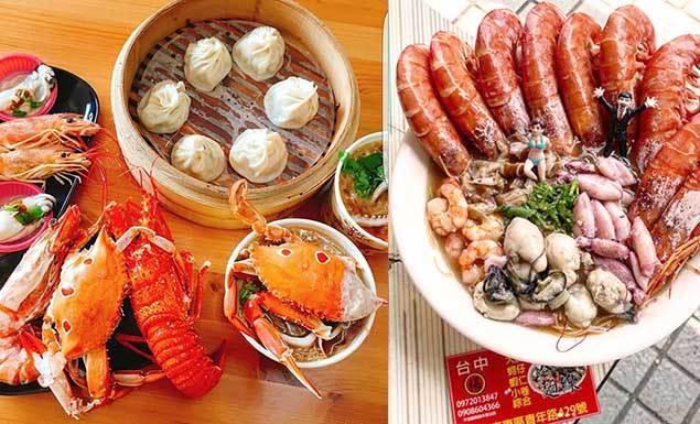 老闆這樣確定有賺嗎!?北中南5間「浮誇系」海鮮麵線,買一碗直接送你整隻龍蝦啦!
