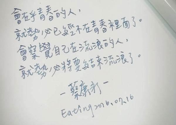 你知道最近文青標配是「一支鋼筆」嗎?超療癒各種「鋼筆手寫經典語錄」風格盤點,看完突然覺得手好癢啊!