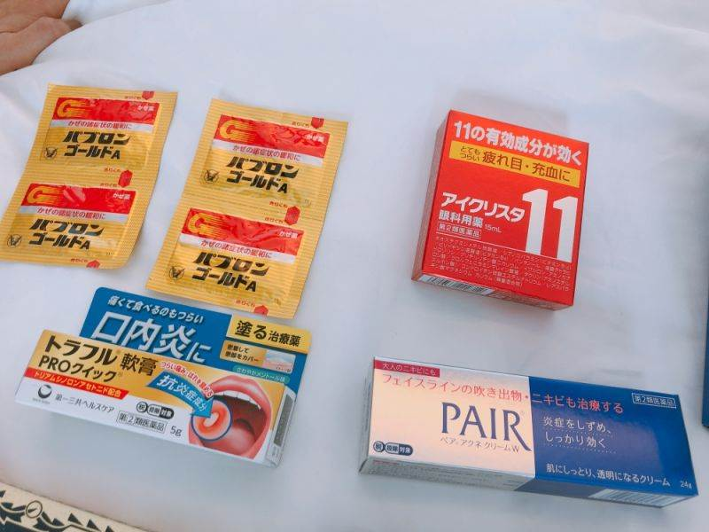 出國就是要花錢啊不然要幹麻!《日本藥妝店必囤清單》底加~超夯毛孔水居然貼心出了面膜版!?