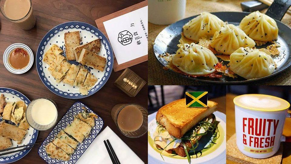 叫醒我的不是夢想,是香味!《台北5間超夯台式早餐》吃過碳火土司就回不去巷口美而美啦!