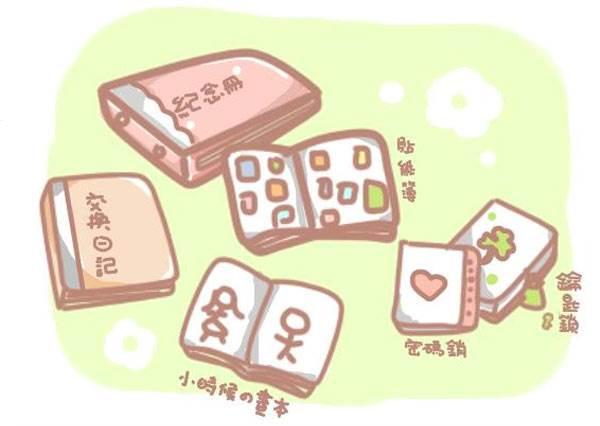 難忘撩撥你少女心的童年男神羽山嗎?七八年級生秒懂「美好的童年回憶」,帶這套文具盒上課簡直呼風喚雨啊!