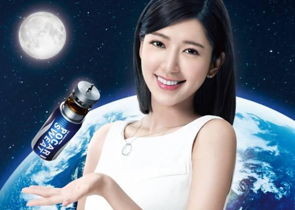 不用再跟流星許願!郭雪芙要號召網友前進NASA,讓你親手將夢想登陸月球!
