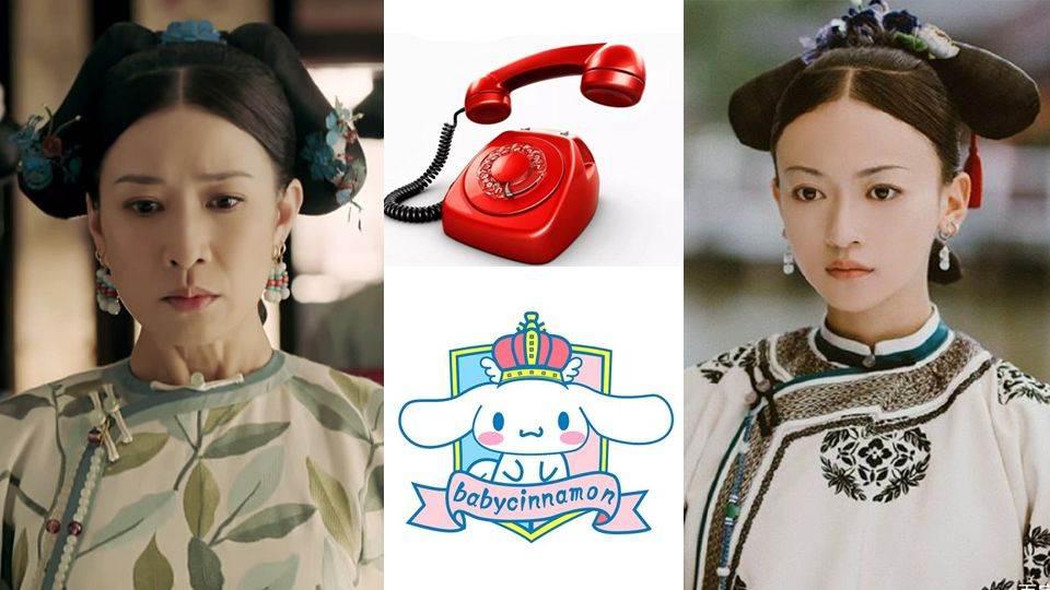看到電話筒秒出戲!?古裝劇裡讓人噴飯的「奇葩髮型」TOP5,嫻妃娘娘頂著大耳狗頭怎麼有點萌啊~