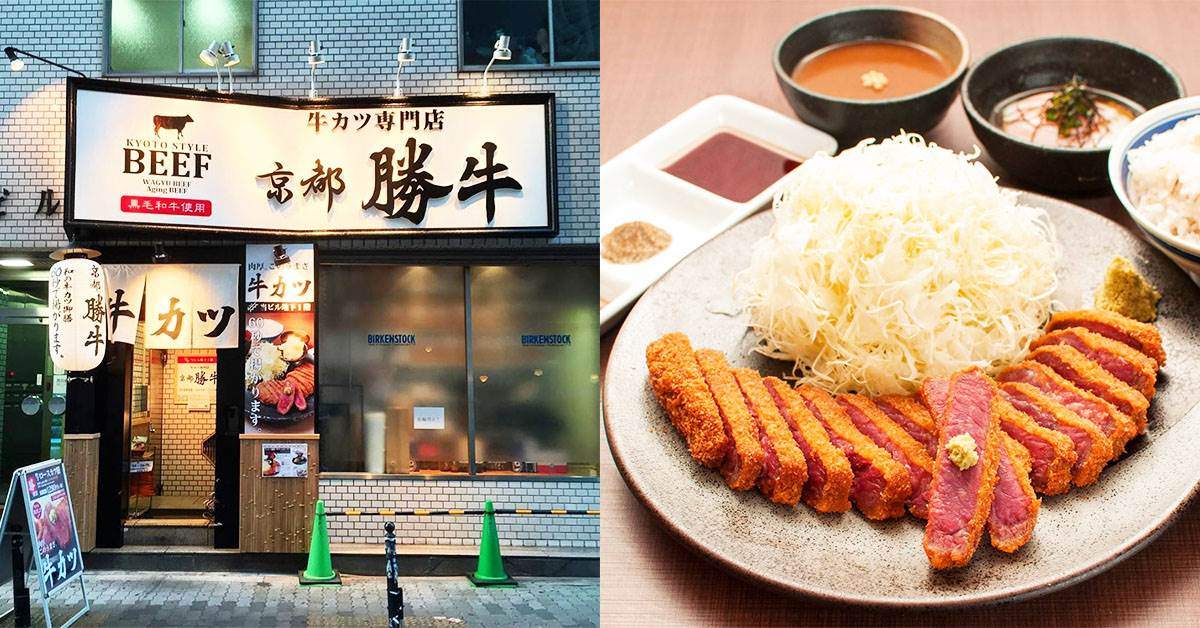 就是要大口吃肉!《全台5間高CP炸牛排店》快收入吃貨清單,姐吃的不是肉是日本道地幸福味啊~