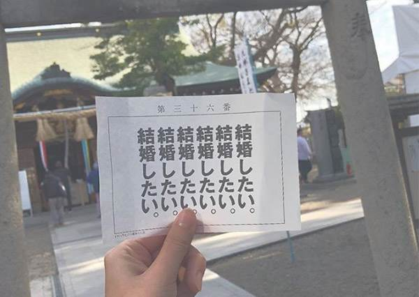 「好像會分手。」大阪超毒蛇戀愛神社「一句籤詩」點醒你,心臟不夠強的人抽籤前要三思啊!