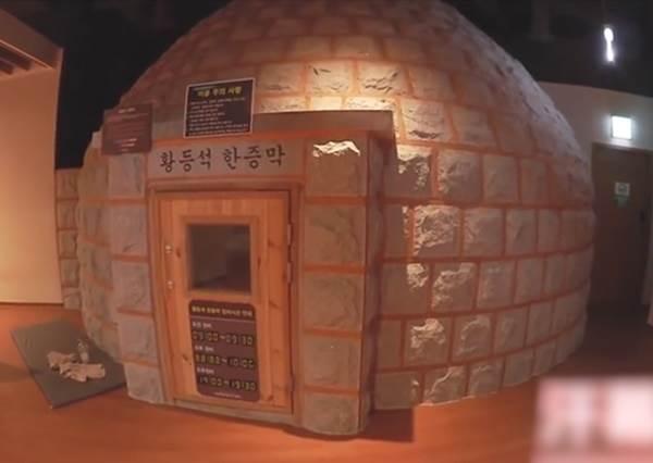 首爾最大!超豪華汗蒸幕❤ 桑拿完還有室內水上樂園