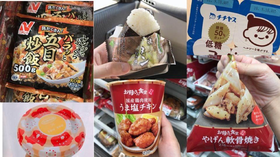 超夯飯糰買到算你賺到?!在地人推坑「日本宵夜美食」清單,以後回台灣吃不到怎麼辦啦~