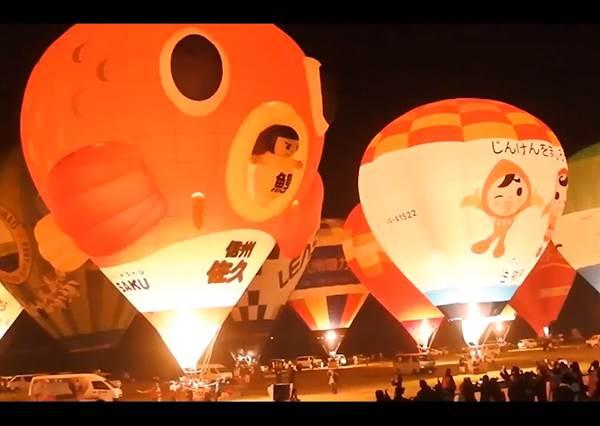 音樂請下!跟著一起動滋動 熱氣球節夜晚岸邊齊閃爍!