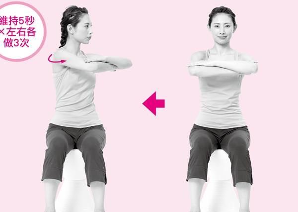 從細胞開始年輕起來!簡單的「轉轉腰拉拉肩」就能促進代謝,每天1分鐘讓體態柔軟回春!