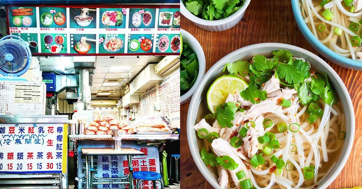 瘦身永遠是明天的事!特搜《台北6間深夜美食》,超狂「中式麥當勞」為什麼現在才發現啊!?