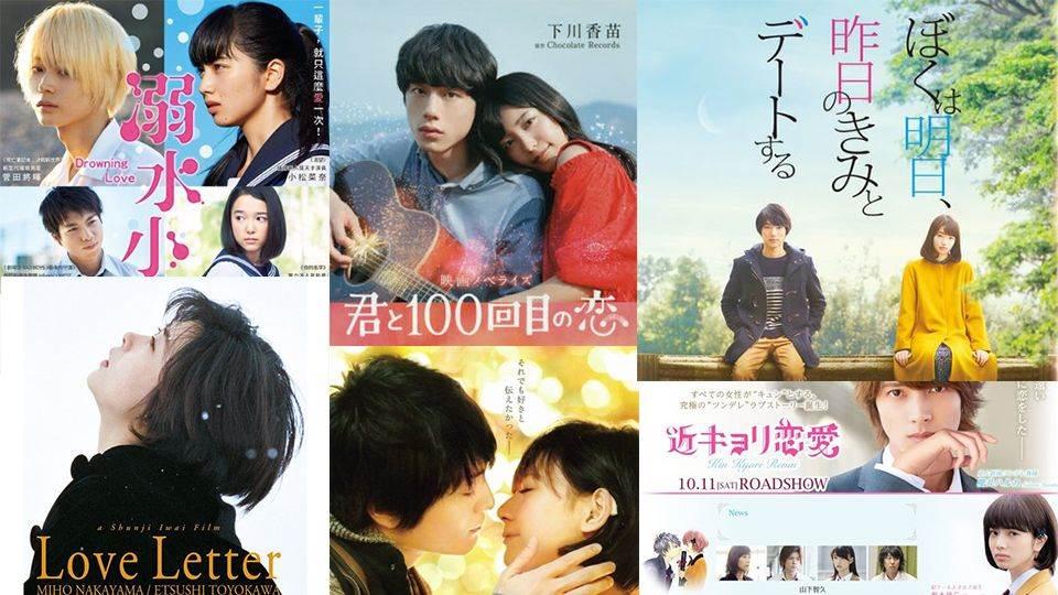 笑不出來就哭吧!《日本6部超好哭愛情電影》推薦,冷冷的天沒什麼比宅在被窩裡還幸福了~