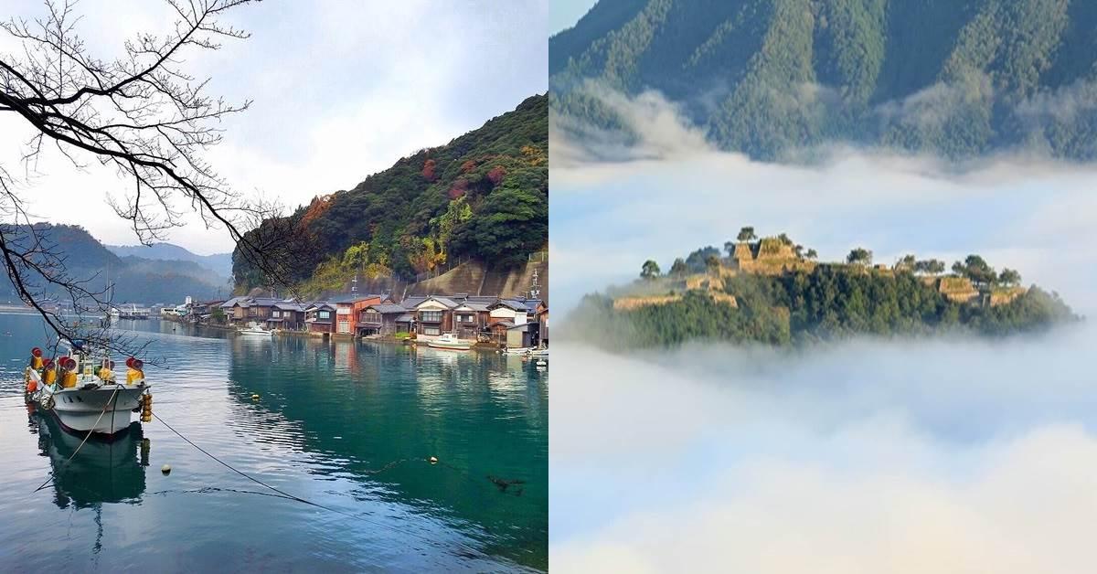 只去京阪神就太外行!《關西8大秘境》日本人才知道,這個天空之城確定不是電影畫面嗎!?
