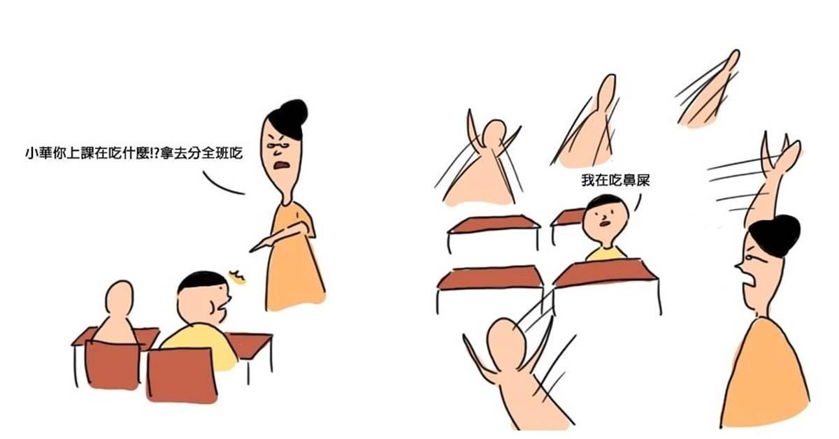 搞笑插畫完全戳中你心!這3個插圖IG用反諷描述日常小事