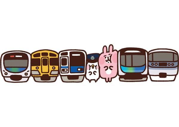 兔兔&P助轉行開火車?!日本「卡娜赫拉」陪你鐵路一日遊,憑票根就送超Q杯套太佛心啦~