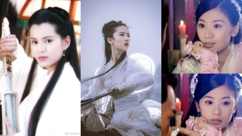 時間帶不走的美!《金庸筆下7經典女角》歷代演員大PK,哪一任小龍女是你的最愛?