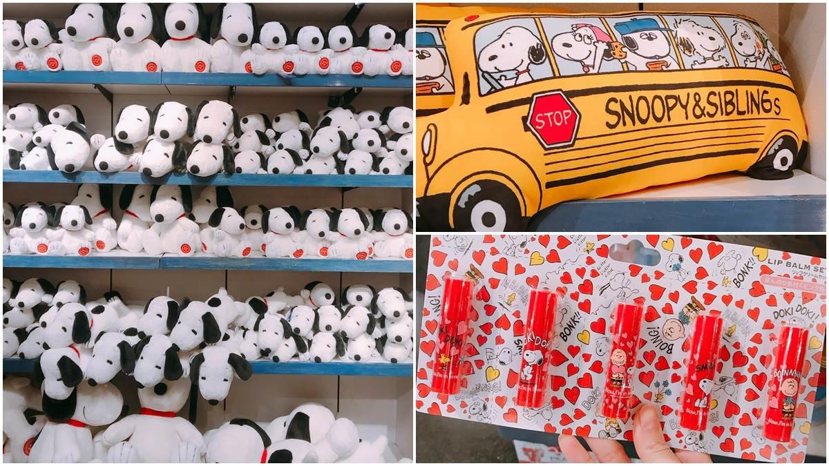 才不是只有小小兵呢!《日本環球影城Snoopy限定週邊》萌翻天,行李箱沒裝滿不準回來啊~