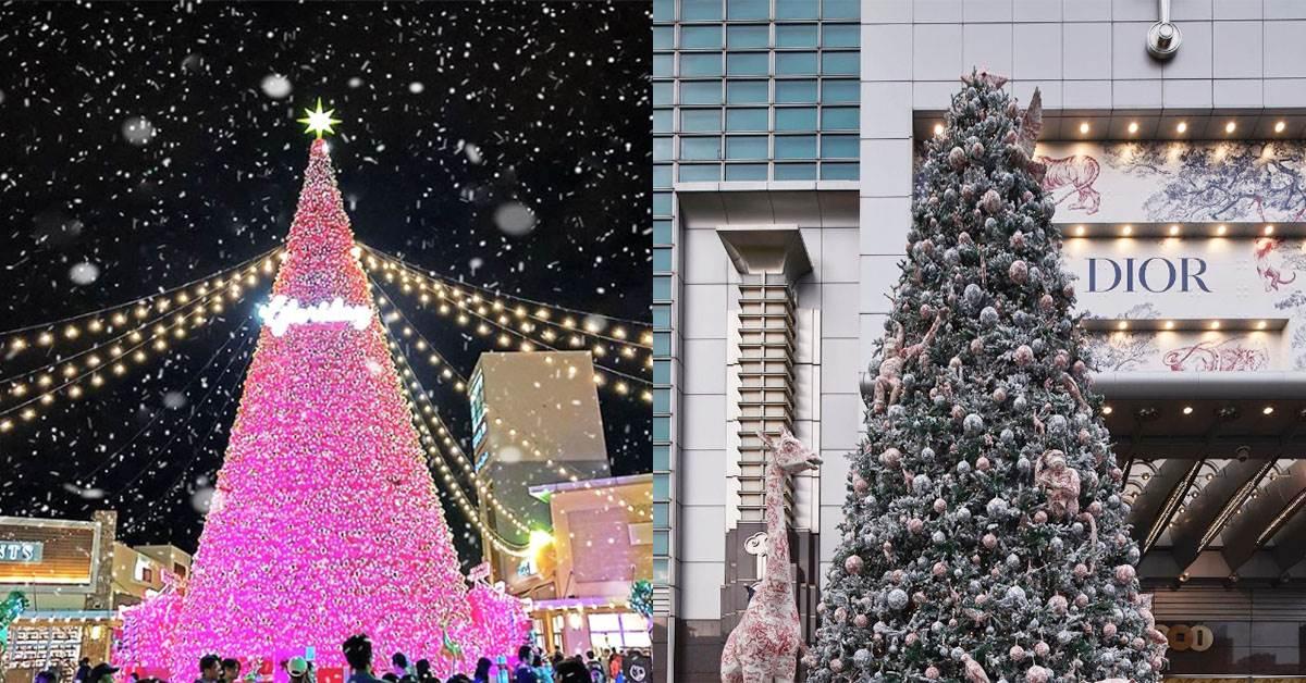 我要全部都集滿!《全台9株超美聖誕樹》準備拍好拍滿,免飛國外就能感受浪漫法國FU~