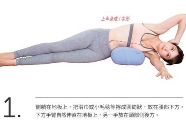 快列入約會前的必做事項!用2個連續動作「極速雕塑」妳的腰線,左右各10次幫腰身大急救啊!