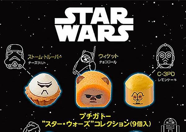 【日本銀座 舒適的角落推出《星際大戰》主題甜點】星戰熱潮,連星戰迷的胃也不放過!