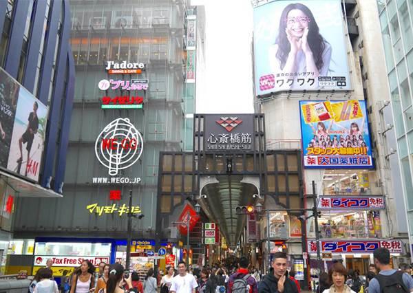 荷包破大洞也要買~《大阪逛街購物地圖總整理》:第一間慎入!小心把錢全灑在收銀台!