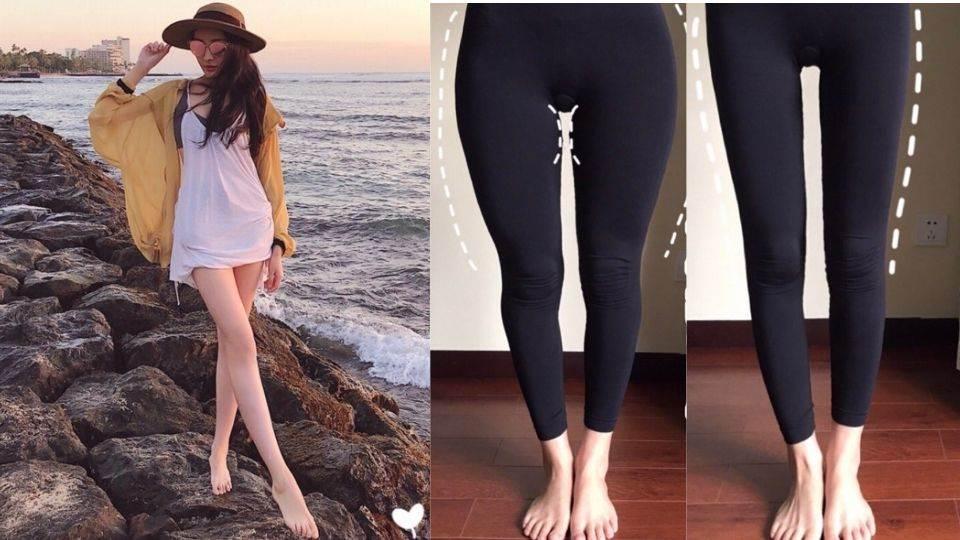 O型腿去去走!睡前簡單7步驟矯正「不完美腿型」,拍照免P圖也能有逆天鉛筆腿!