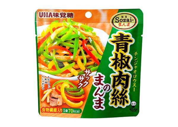 到底是餅乾還是餃子啦?!日本12款「配菜系零食」讓人超問號,連青椒炒肉絲也100%還原啦~