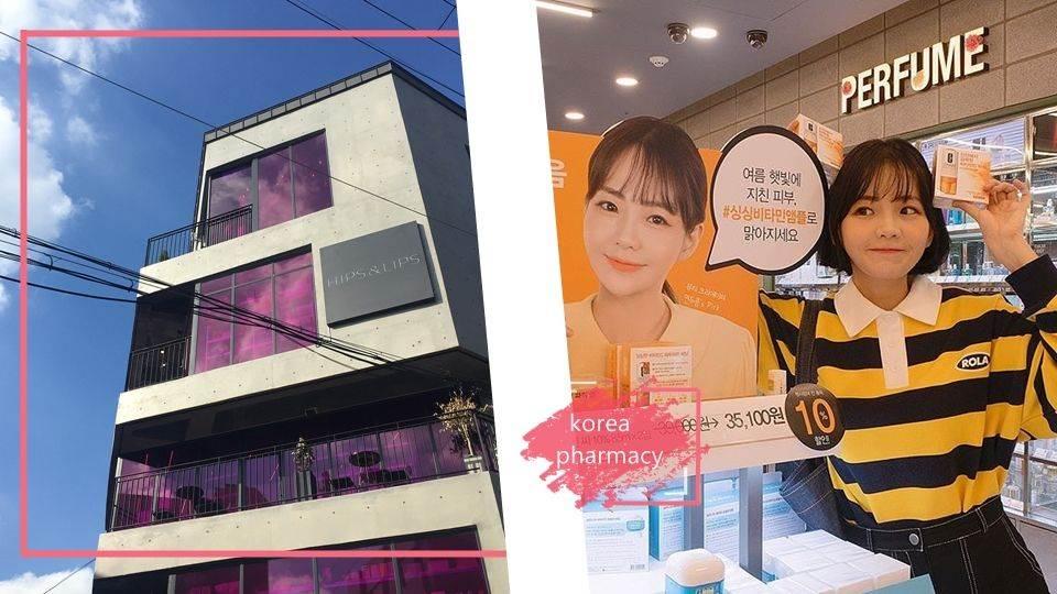 才不是只有日本好買!《韓國4間人氣藥妝店》買到手軟:整整五層樓的貨櫃屋就算不買也超好拍~