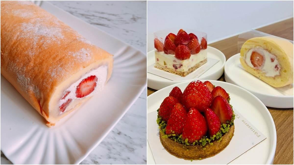殿堂級可頌又出招!《5間超夯草莓甜點店》何止犯規,沒吃到直接讓你後悔到明年啊~