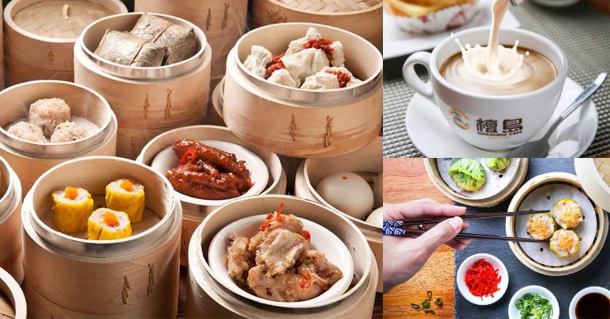 吃膩年菜吃什麼?《7間新港式餐廳》翻桌率超高,連70幾年的老字號港味都飄香來台灣啦~
