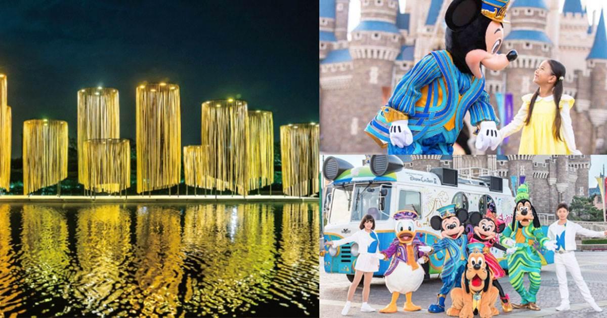 迪士尼遊行在台北!《全台燈會攻略懶人包》,連日本超夢幻光雕都搬來台灣啦~