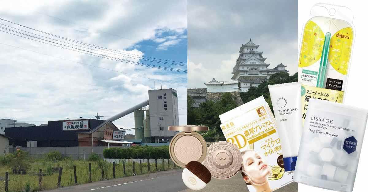 看這篇最準!在地留學生推薦《日本美妝必敗TOP12》,順便偷偷告訴你大阪「這家」最划算!