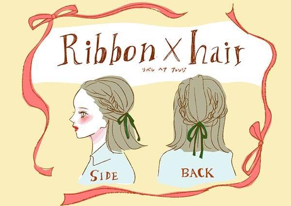 短髮也能擁有長髮FU?討喜Girl必學4招「簡單編髮術」,美美的去拜年再多拿幾個紅包!