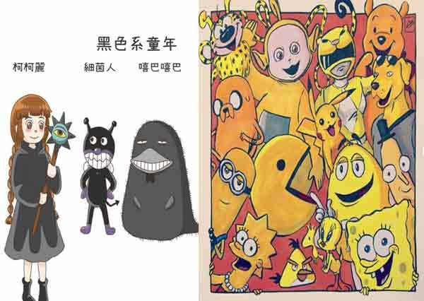 你最愛卡通人物是什麼顏色?那些年陪我們一起長大「七彩卡通人物集合」,黃色控代表絕對是皮卡丘