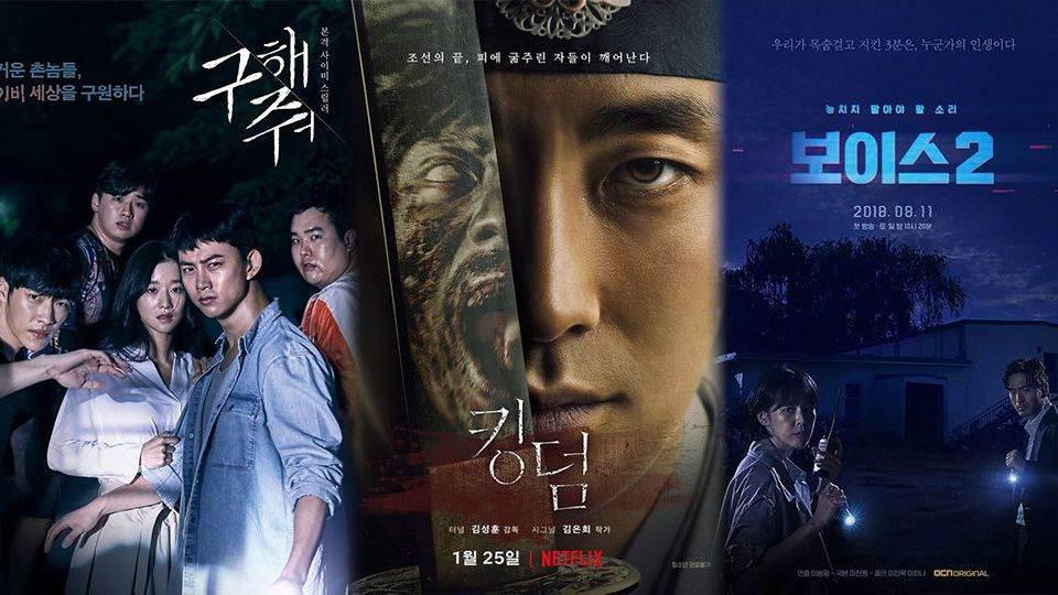 總有一天等到你!2019年確定推出續集的《7部人氣韓劇》,跪求原班人馬演出啊~