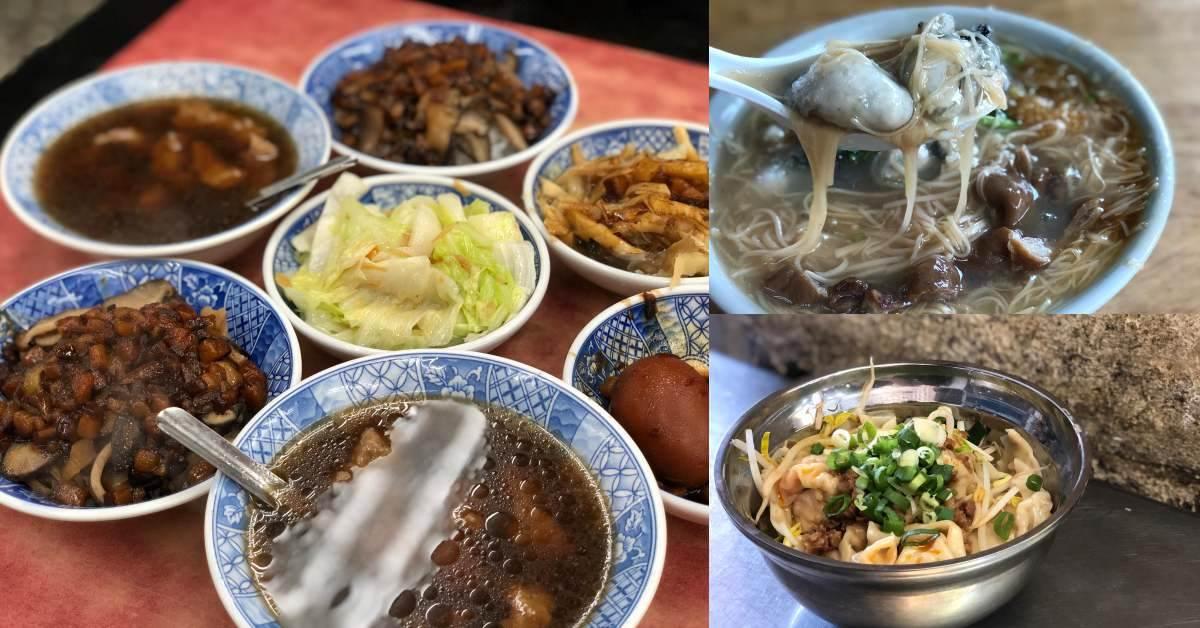 絕對一試成主顧!《台北萬華小吃美食TOP7》,在地人狂推滷肉飯一定要配「蛋黃」啊~