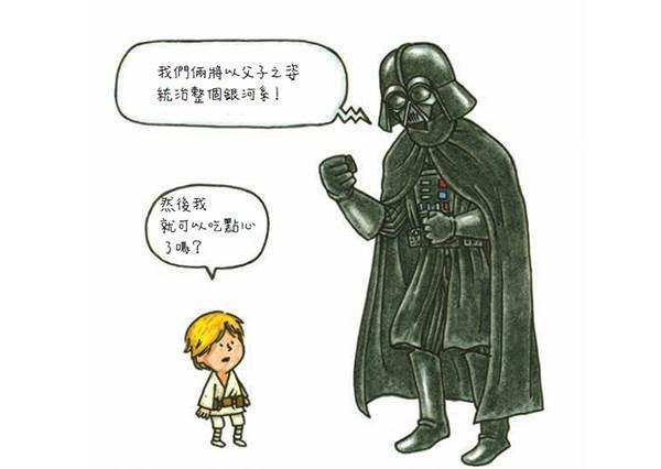星際大戰:維達與寶貝兒子