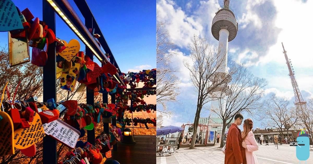 韓國景點|N首爾塔|到韓國鎖上你的愛情,白天夜晚美景盡收眼底!