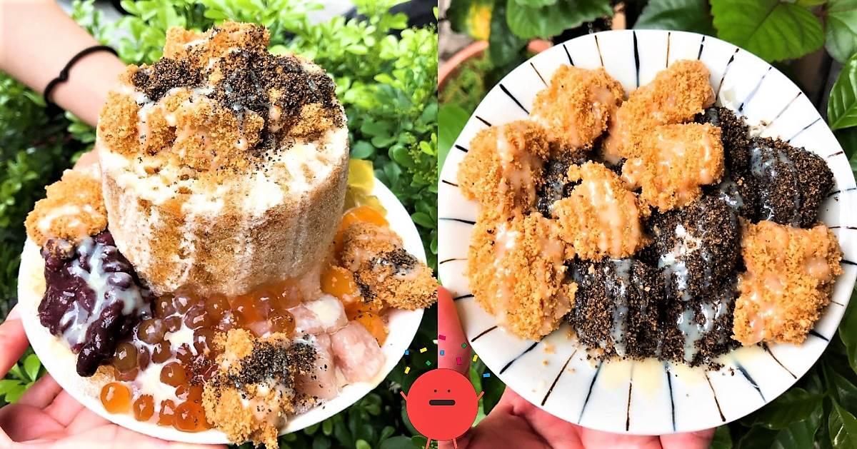高雄美食|圓知圓味手作甜品&冰品|超霸氣麻糬燒冷冰,跟火山一樣會爆發似的!