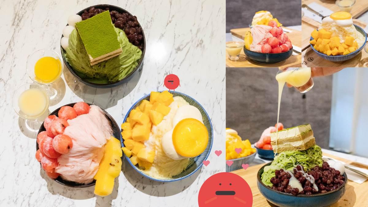 台北美食 花藏雪 吃冰也能吃到提拉米蘇!狂!