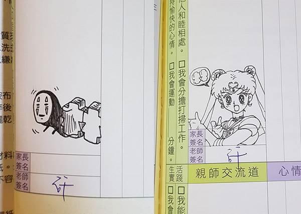 覺得簽名總是無聊又一成不變嗎?那就改用「畫」的吧!神手地方爸爸讓孩子的聯絡簿每天充滿驚喜〜