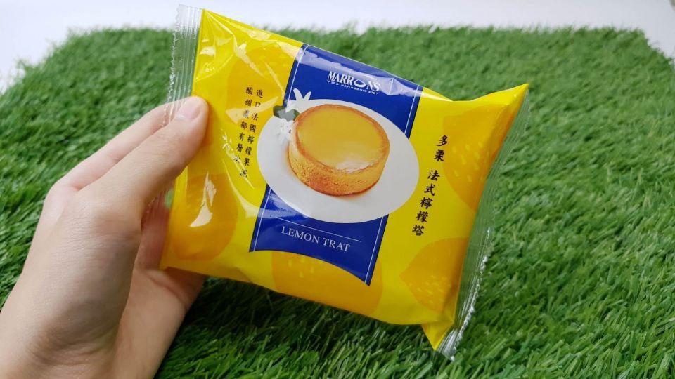 7-11夏季檸檬甜點-1