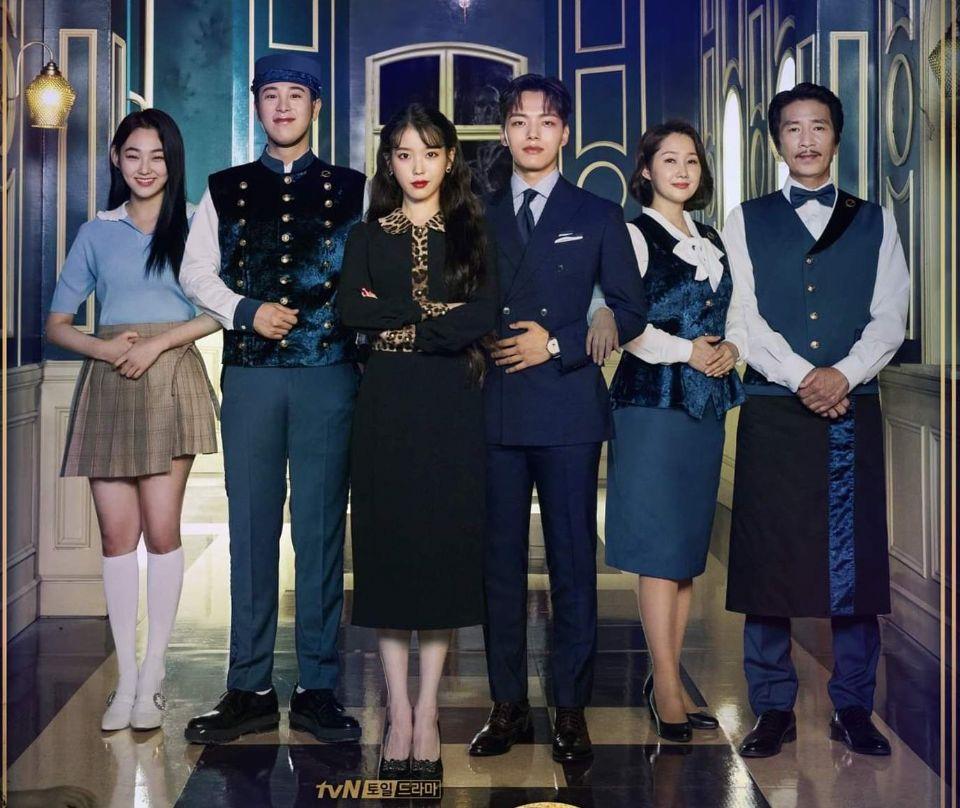 2019韓劇下半年 《德魯納酒店》