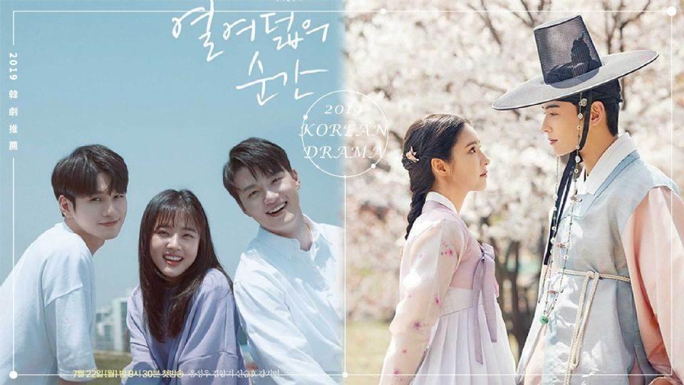 2019下半年韓劇清單快筆記!「IU、秀智、玄彬、車銀優…」光看這14部劇的演員陣容就要選擇障礙啦~