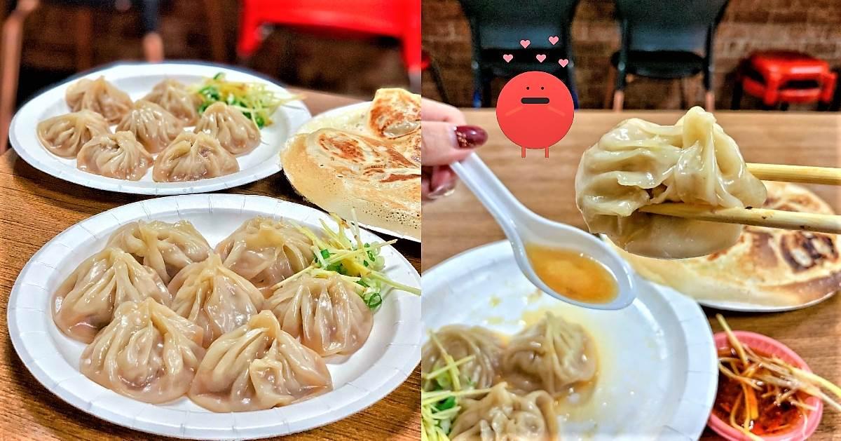 台中美食|小小七手工湯包|逢甲夜市超薄皮又多汁的湯包,平價好滋味!~