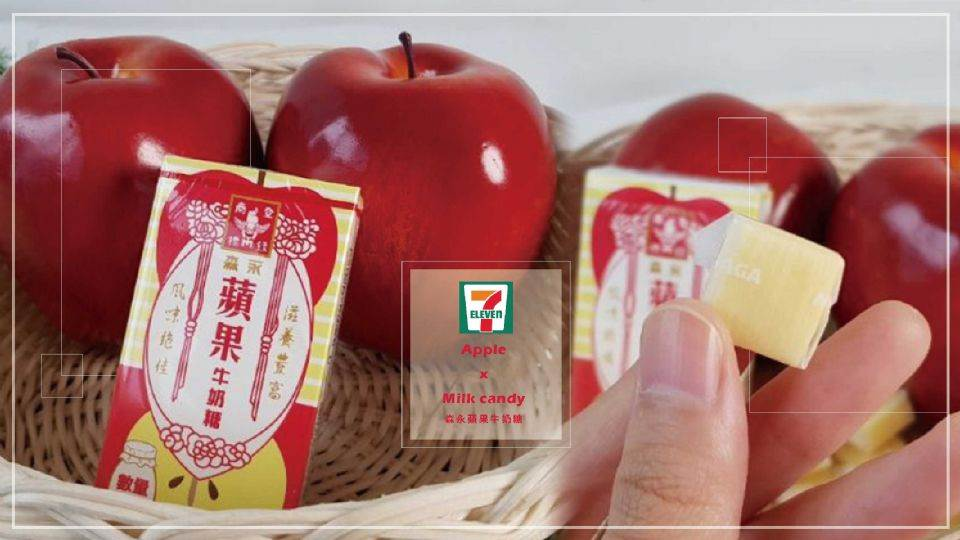 比上次更狠!森永蘋果牛奶糖強勢回歸卻「限定數量」,味道超像逆天好吃的金蘋果~
